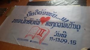 20150805_164835